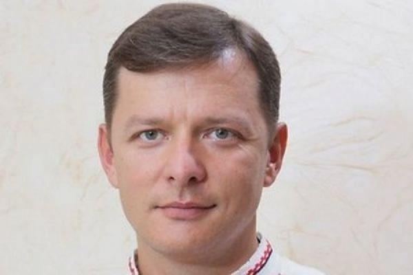 Ляшко предложил ЕС и США простить Украине долг