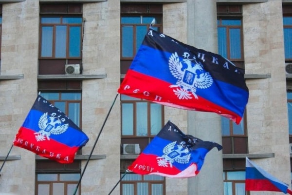 Вчера на Украине был опубликован закон об особом статусе Донбасса