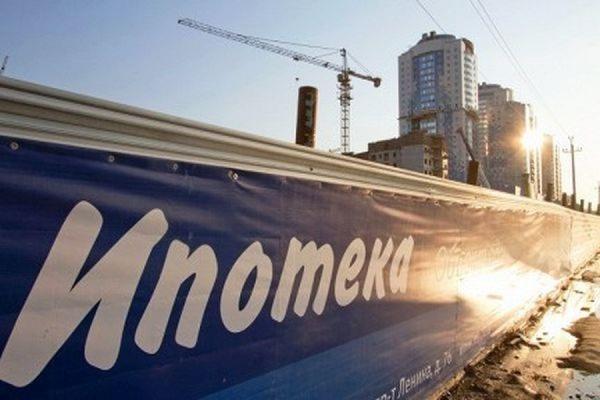 Правительство РФ утвердило снижение ключевой ставки по льготной ипотеке до 12%