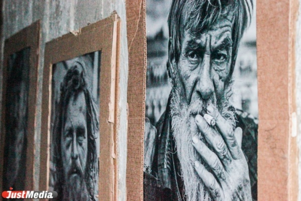 Екатеринбургских бездомных «поселят» в датском королевском замке