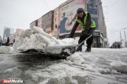 На борьбу с утренним снегопадом власти Екатеринбурга бросили 207 единиц дорожной техники
