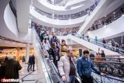 Резкого падения спроса на торговые площади в Екатеринбурге нет. Многие арендаторы хотят расширяться