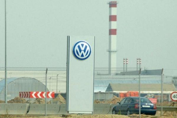 Концерн Volkswagen сократит 600 работников на заводе в Калуге