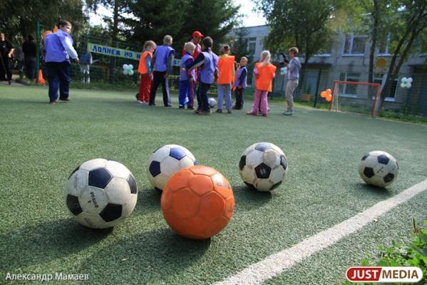Юные футболисты из свердловских детдомов защитят честь региона в Сочи