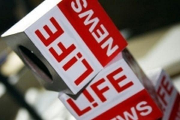 В редакции канала LifeNews проходит обыск