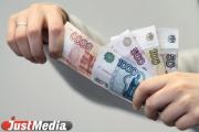 В банках Екатеринбурга покупка и продажа евро сегодня обходится в 63 рубля