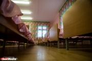В Талице 15 детских садов оказались не оборудованы пожарной сигнализацией
