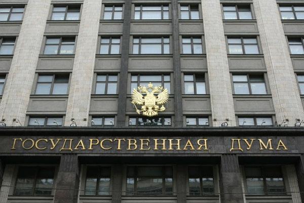 В ГД готовится доклад о ситуации на валютном рынке