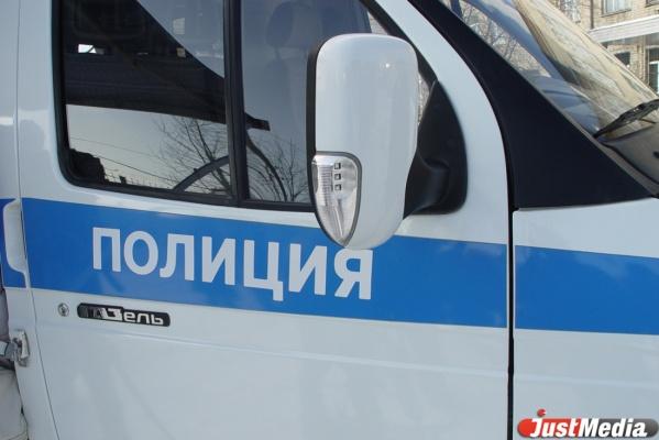 Двое в масках брызнули базовым баллончиком в лицо екатеринбуржцу и отобрали у него пять миллионов рублей