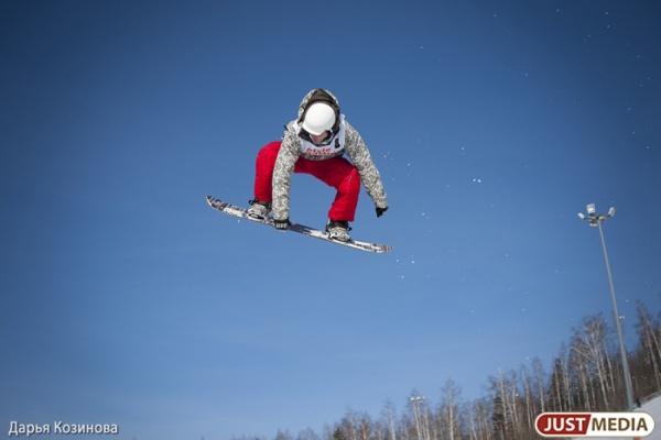 На горе Белой сегодня стартовал Кубок губернатора Свердловской области по горнолыжному спорту