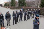 Свердловская полиция определила приоритетные задачи: укрепление дисциплины, профилактика уличной преступности и более строгий надзор за бывшими осужденными