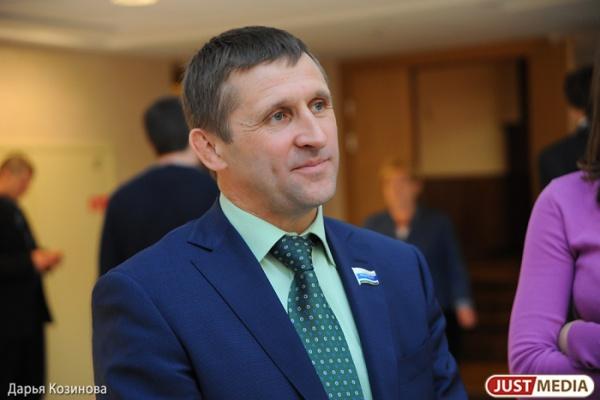 Власти Первоуральска профукали «депутатский миллион» Евгения Артюха