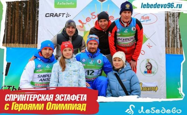 Шипулин и Алыпов проведут мастер-класс по бегу на лыжах для начинающих спортсменов