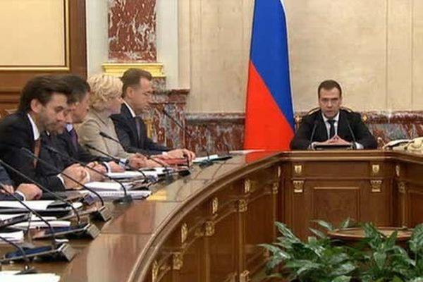 Правительство РФ внесло в Госдуму законопроект об амнистии капиталов