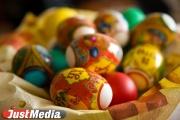 К Пасхе юных екатеринбуржцев научат правильно красить яйца