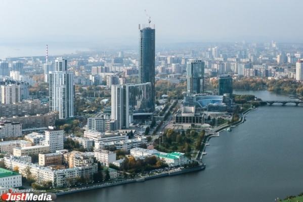Власти Екатеринбурга благоустроят набережную Исети от Большого Конного полуострова до Нижнеисетского пруда