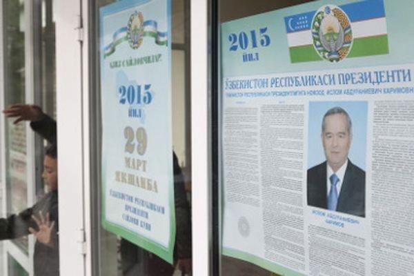 Президентские выборы в Узбекистане признаны состоявшимися