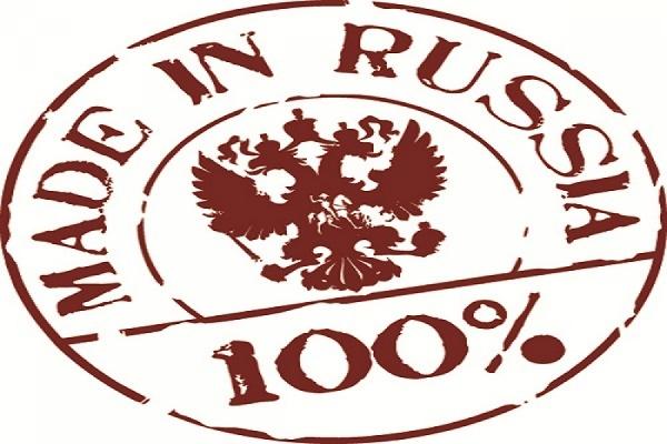 Продажи российских товаров в Польше растут очень быстро