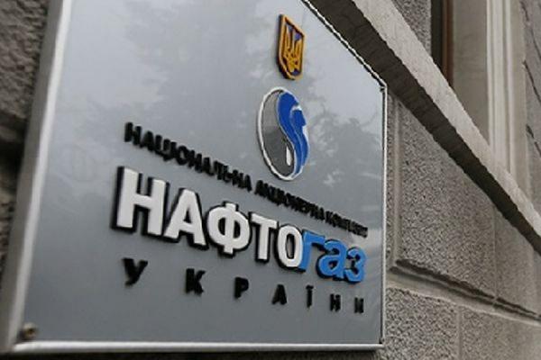 «Нафтогаз» предложил «Газпрому» продлить действие «зимнего пакета»