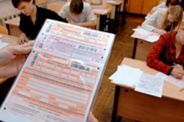 Сегодня в России 5200 человек сдают досрочный ЕГЭ по русскому языку