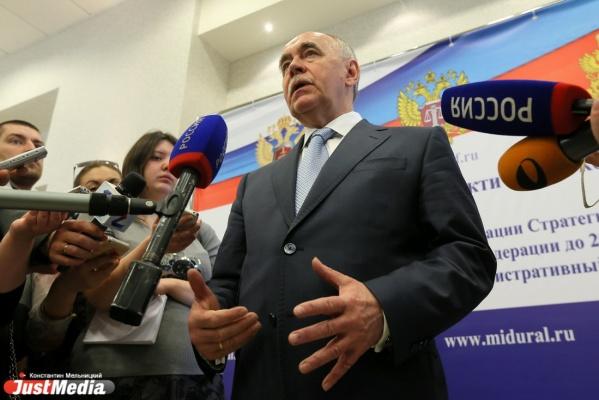 Глава ФСКН выразил благодарность «Городу без наркотиков»