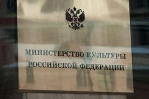 Минкульт обратился в Новосибирскую епархию с просьбой