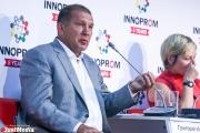 Президент ФК «Урал» попросил командировать в Екатеринбург Василия Уткина