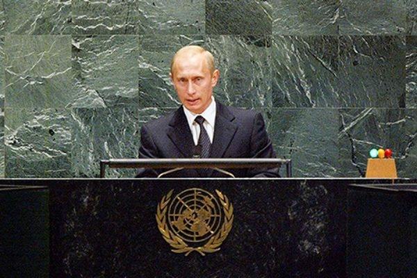 Путин может выступить на 70-й сессии Генеральной Ассамблеи ООН