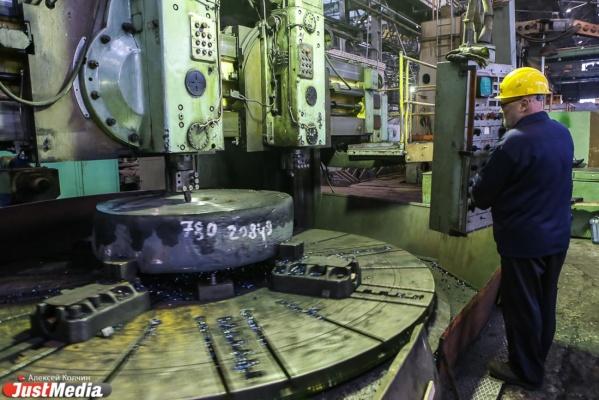 В кризис Свердловская область может провалить план по созданию новых рабочих мест