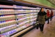 Нижнетагильский «Мегамарт» поймали на продаже детского питания по завышенной цене