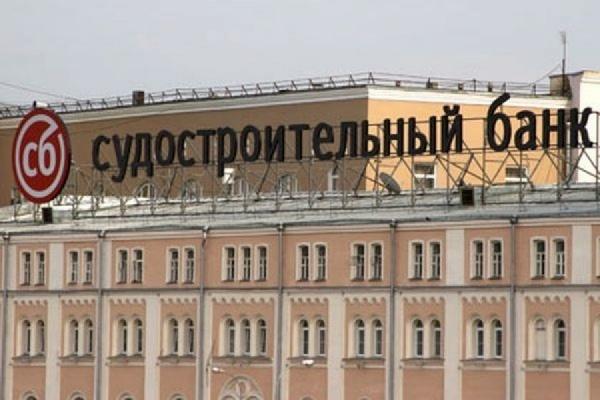 Бывшее руководство Судостроительного банка  заподозрено в выводе активов
