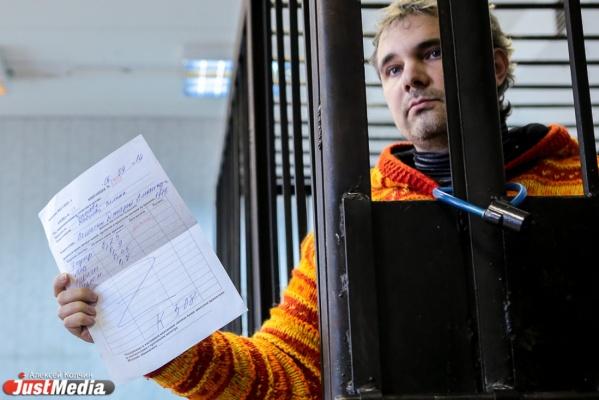 Судебное заседание по делу Лошагина перенесено на понедельник