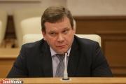 Дмитрий Ноженко выйдет к предпринимателям. Министр экономики намерен проводить ликбезы по ОРВ для бизнеса