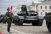 Генеральная репетиция парада в столице Урала пройдет в ночь с шестого на седьмое мая