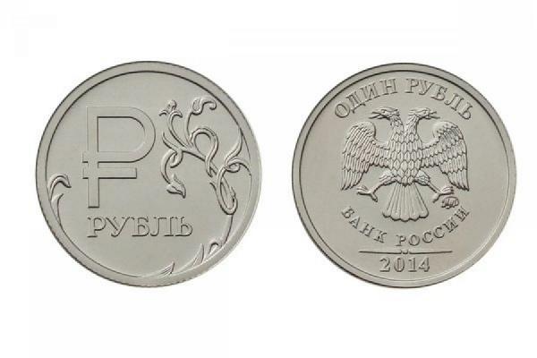 Всемирный банк предсказал, что может быть дальше с экономикой России