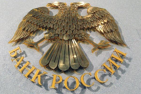 ЦБ РФ отозвал лицензии у «Тандембанка» и «Промсбербанка»