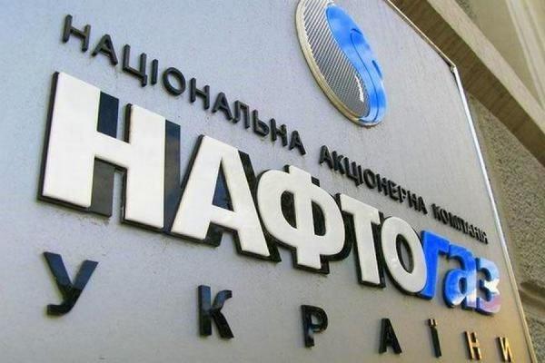 «Нафтогаз» и «Газпром» подписали соглашение о поставках газа на Украину