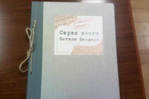 Артюх подарил Куйвашеву книгу, описывающую способы вывода денег из бюджета