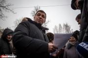 Квартальные в Екатеринбурге работают последний день. Куйвашев не стал спасать собственную инициативу
