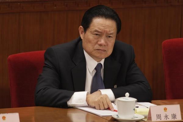 Китайского экс-министра обвиняют в коррупции