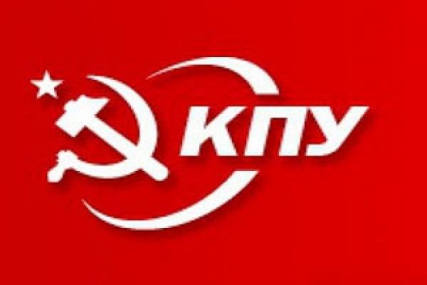 Власти Украины намерены запретить коммунистическую идеологию