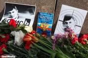 «Вплоть до 2018 года на каждое заседание комиссии буду вносить этот вопрос». Головин снова предложил назвать улицу в Екатеринбурге в честь Немцова