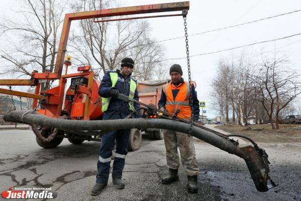 В Екатеринбурге начался сезон ямочного ремонта