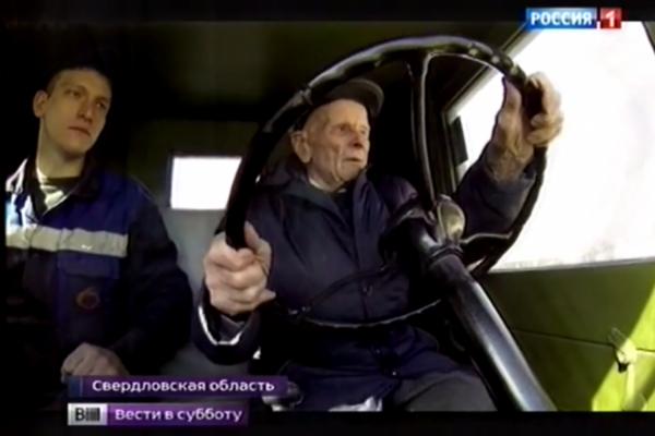 Ветеран из Верхней Пышмы потряс Сергея Брилева. ВИДЕО