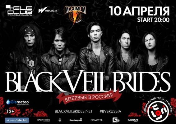 Полным ходом идет первый в истории российский тур Black Veil Brides