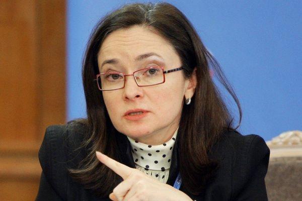 Глава ЦБ РФ Эльвира Набиуллина предсказала быстрое снижение инфляции