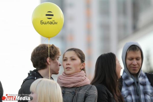 Уральские студенты станут участниками всероссийского форума карьеры BeeWelcome от «Билайн»