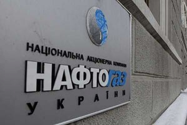 В Киеве в офисе «Нафтогаза» идут обыски