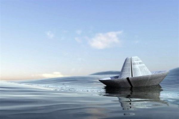 В Екатеринбурге создадут самый большой в России бумажный кораблик