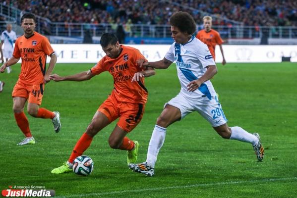 «Урал» вышел из зоны стыковых матчей благодаря победе над краснодарской «Кубанью»
